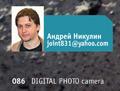 DPhoto13_HR_086-089_........_...PDF