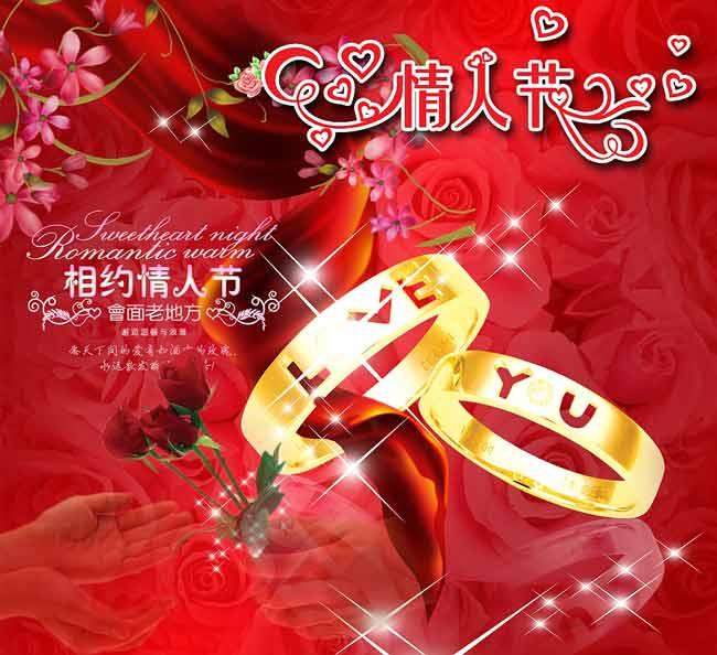 Многослойный романтический исходник с кольцами