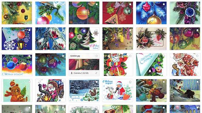Новый год, открытки СССР скачать