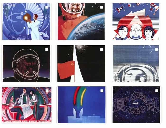 Плакаты СССР Космос Самолёты