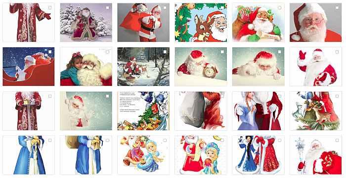 Клипарт Дед Мороз скачать