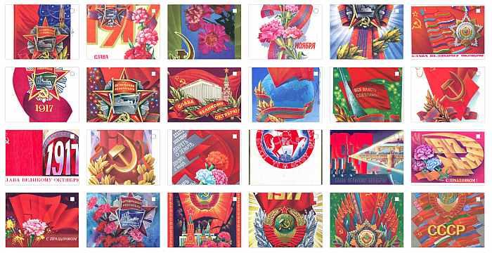 Слава Великому Октябрю открытки СССР скачать