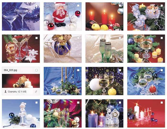 Большая подборка новогодних открыток