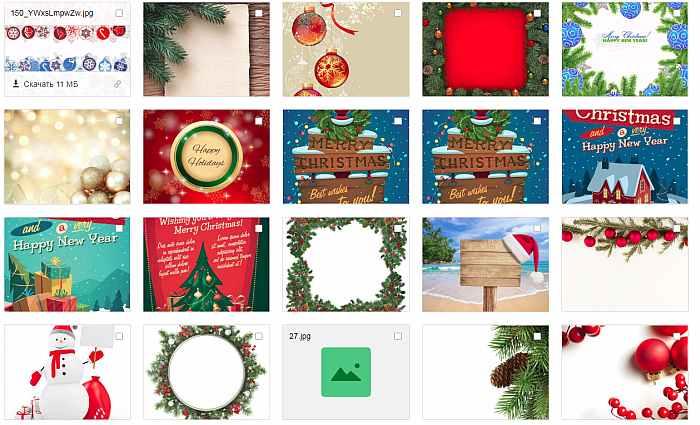 Новогодние изображения и фоны клипарт скачать