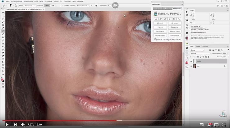 Как ускорить ретушь портретов?