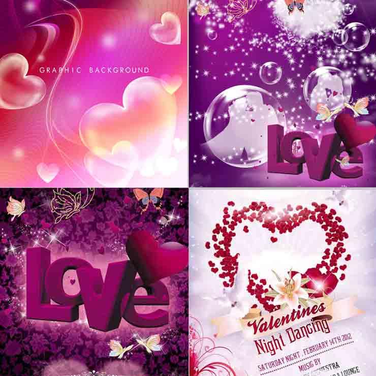 Валентинки, романтические многослойные фоны в PSD скачать