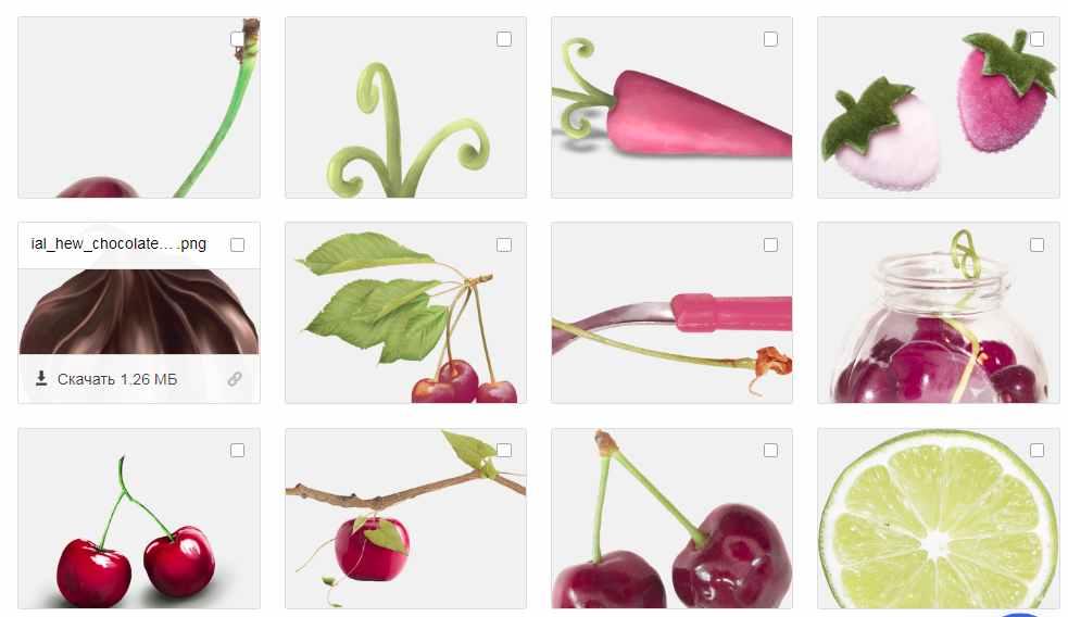 Овощи, фрукты, ягоды - клипарт для фотокниги